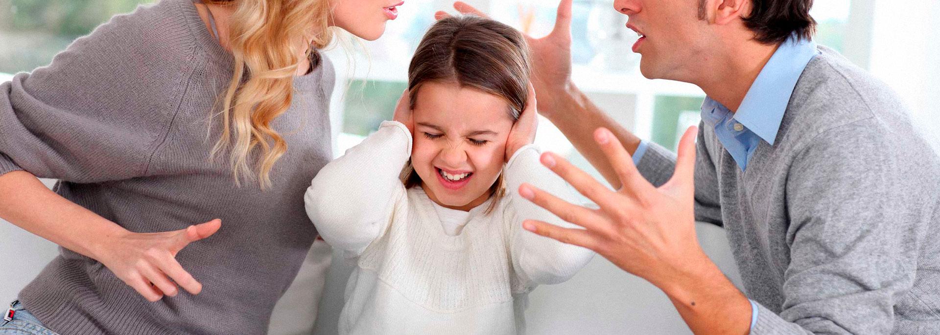 споры о общении с ребенком